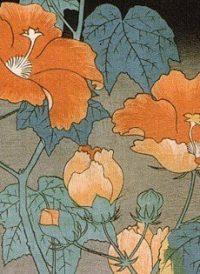 Vintage Japanese Flower Wedding Paper