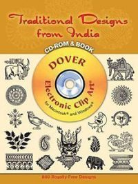 Invitation Clip Art Book & CD - Vintage Designs from India