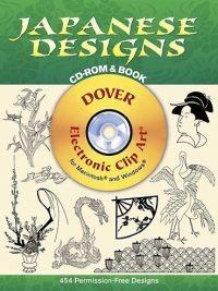 Invitation Clip Art Book & CD - Japanese Designs